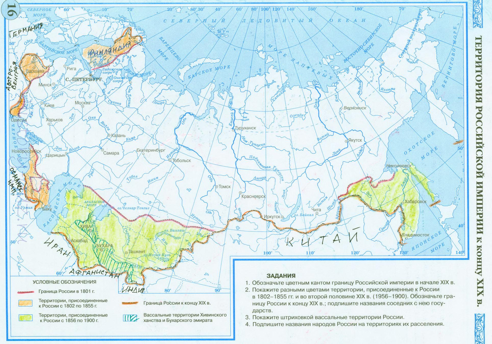 Заполненные контурные карты россии 8-9 класс gjkbnbxtcrfz rfhnf hjccbb