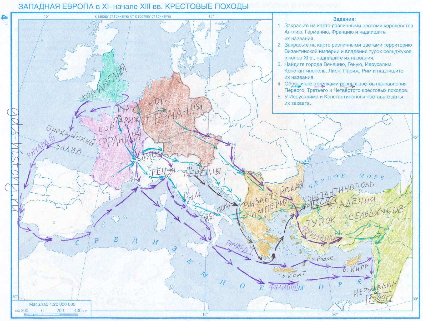 Готовая контурная карта по истории 6 класс дик