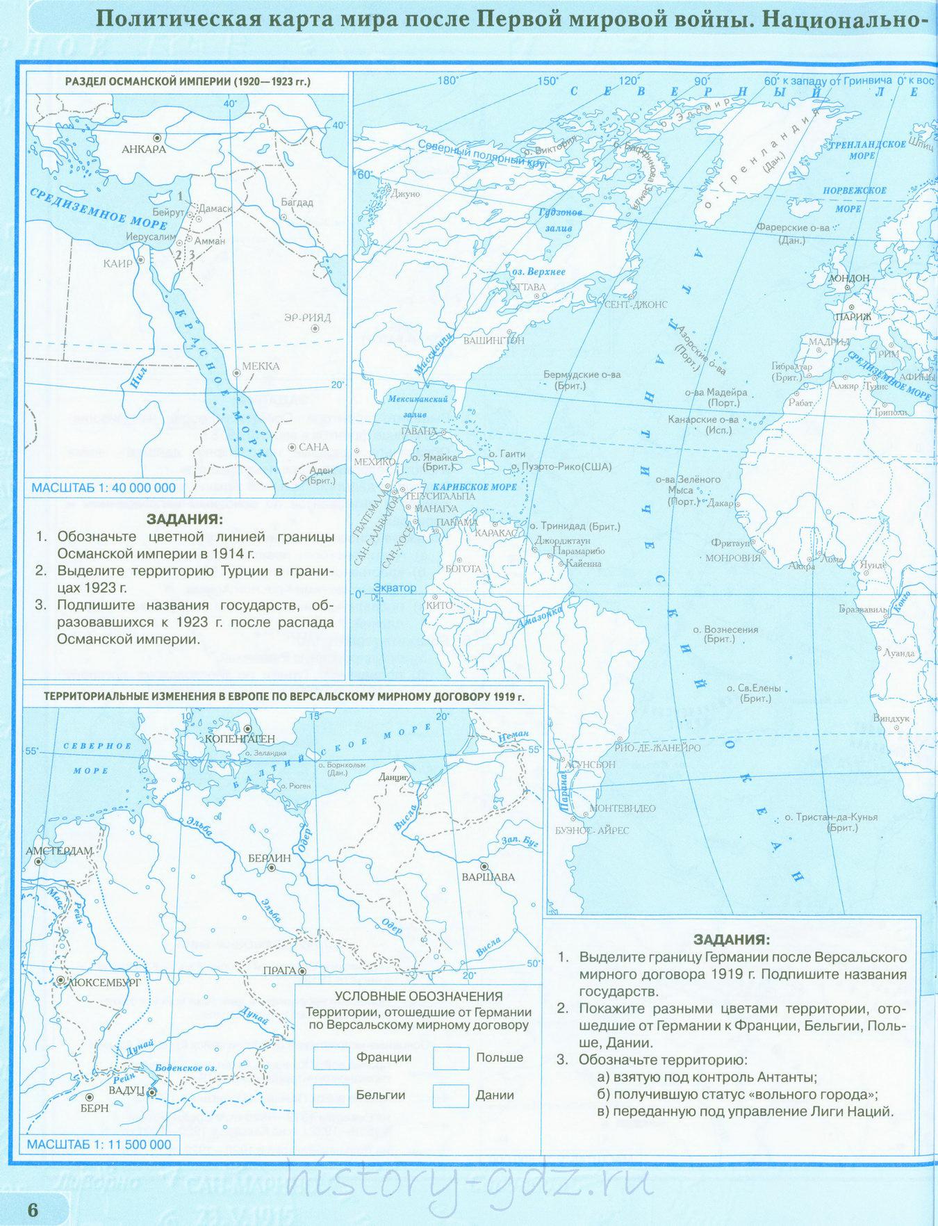 гдз контурные карты по истории 6 класс дрофа 2016